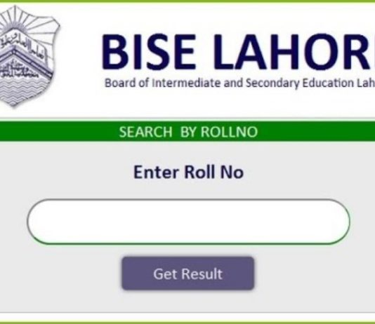 2nd year result 2019 lahore board