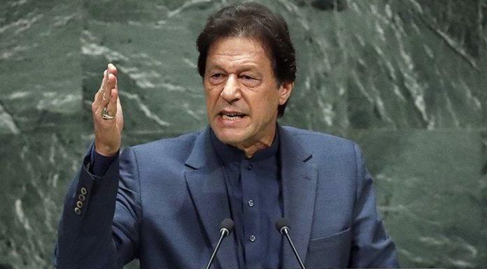 PM Imran Khan Complete Speech at 74th