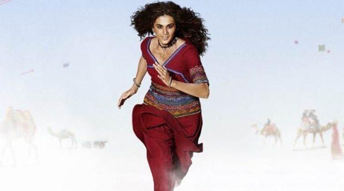 Rashmi Rocket first look