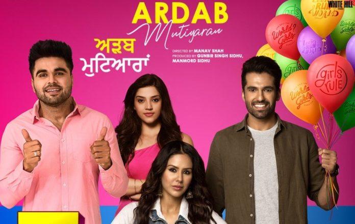 Ardab Mutiyaran 2019 Punjabi Full Movie