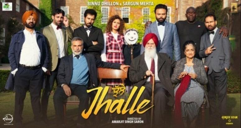 jhalle punjabi movie download