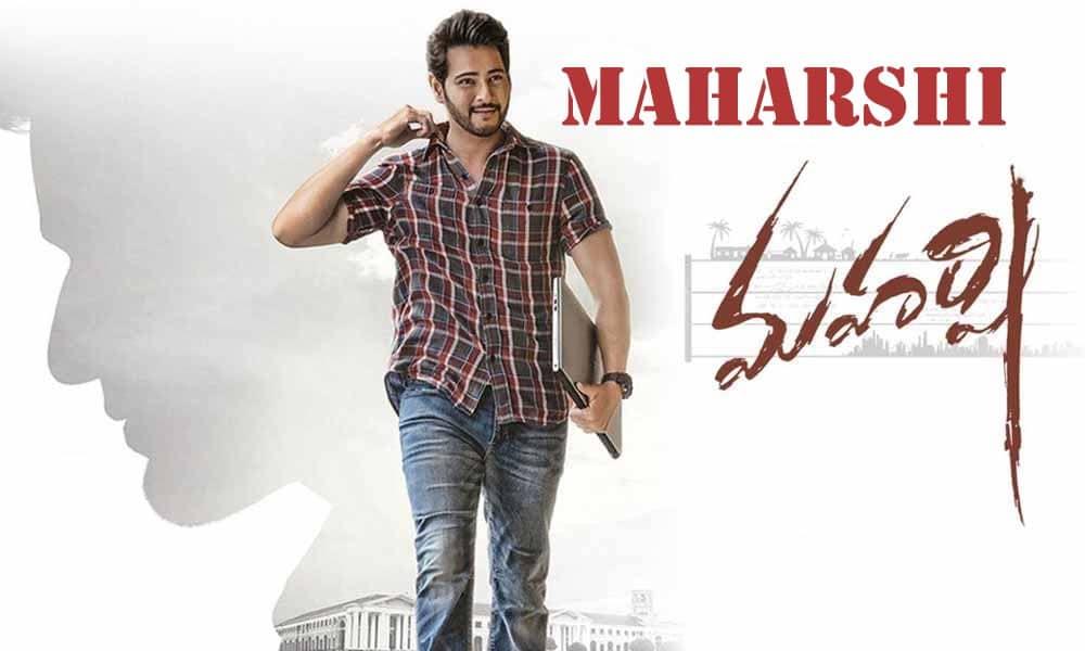 maharshi hindi dubbed movie download