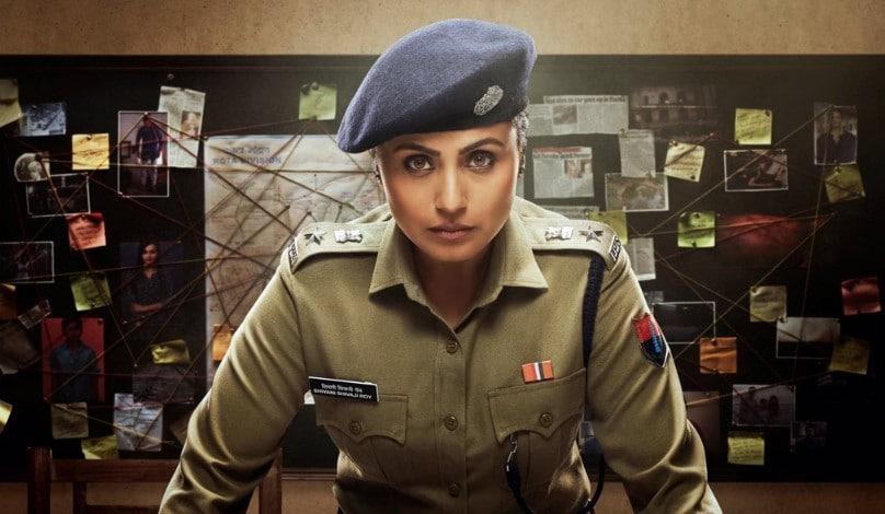 Mardaani 2 Full movie Leaked online