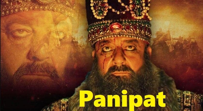 Panipat Hindi Full Movie Leaked