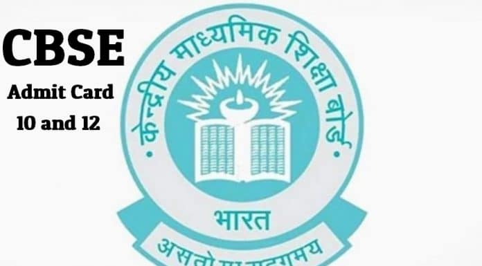 CBSE releases admit card 2020