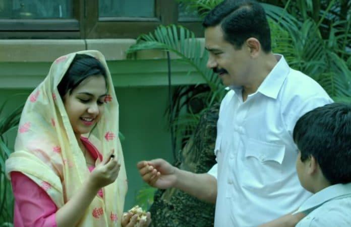 Gul Makai Movie Full Movie leaked online