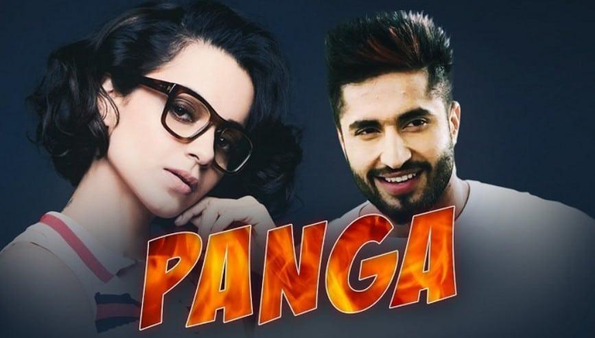 Panga Making Video