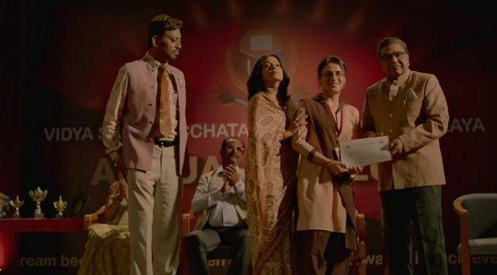 Angrezi Medium 2020 Full Hindi movie