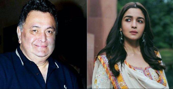Alia Bhatt Reaches Hopital After Rishi Kapoor Death