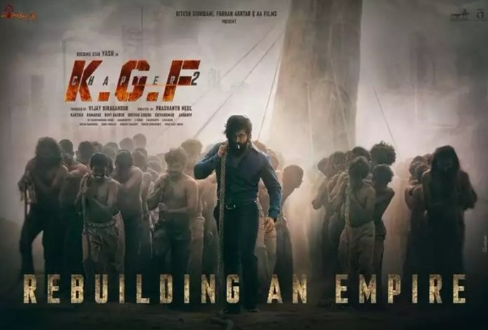 KGF Chapter 2 Release Date