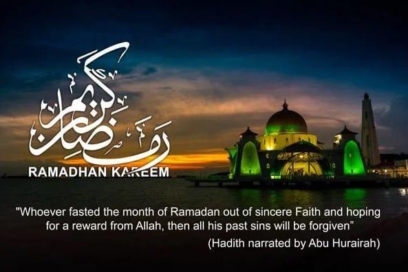 Ramadan 2021 Hadith