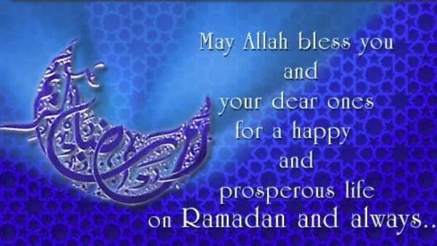 Ramadan wishes and Ramadan Quotes