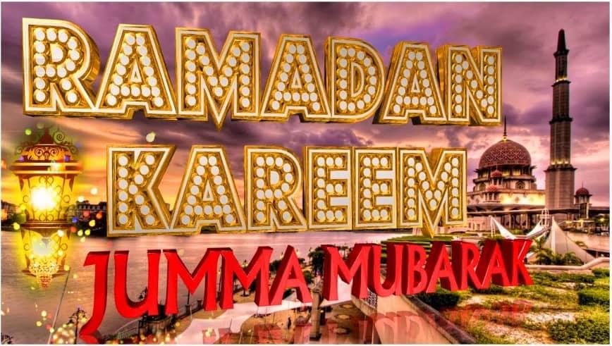 ramadan jumma mubarak images 2021