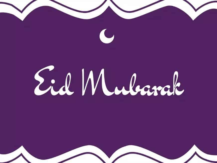 eid ul fitr 2020 wishes