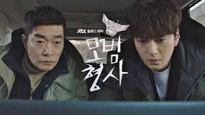 good detective 2