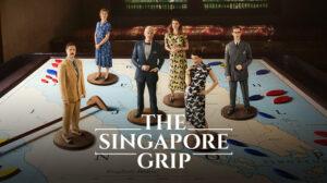 singapore-grip
