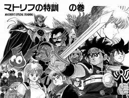 Dragon Quest Dai no Daibōken 2