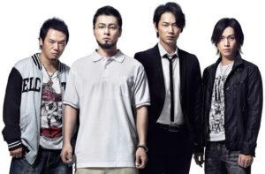 Ushijima_the_Loan_Shark