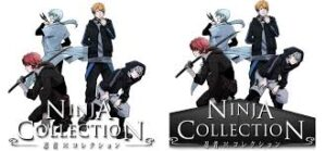 ninja collection 1