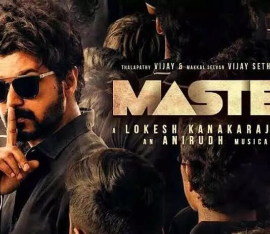 Master full movie leaked Online to download by Piracy Sites Telegram, Filmywap, PagalWorld, Filmyzilla, Movierulz, Tamilgun, Moviesda, Bolly4U, RDXHD, Kuttymovies, Filmyfun, JioRockers, watches online Online Download Tamilrockers.