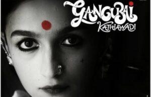 Gangubai-Kathiawadi