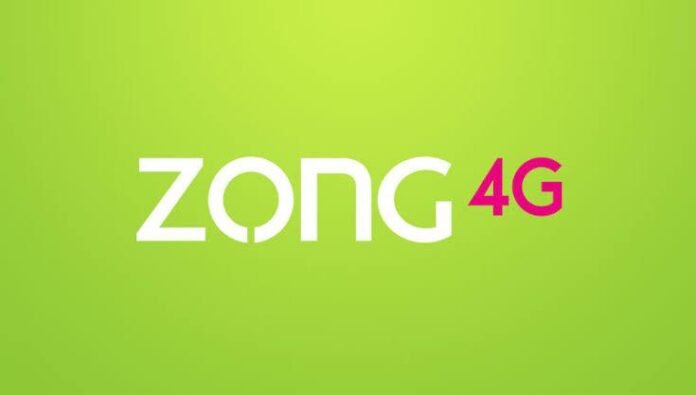 How-to-check-Zong-Number