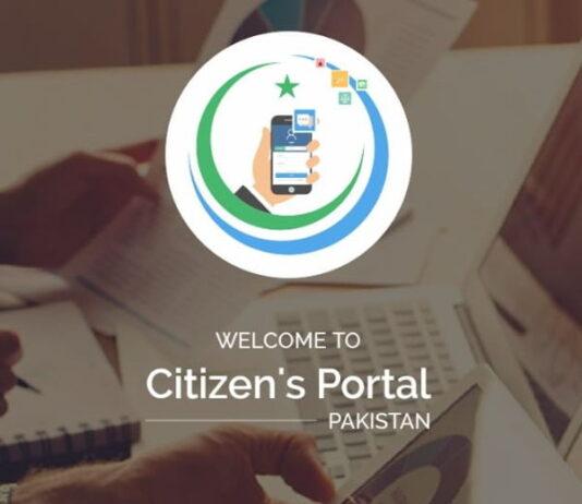 citizen-portal