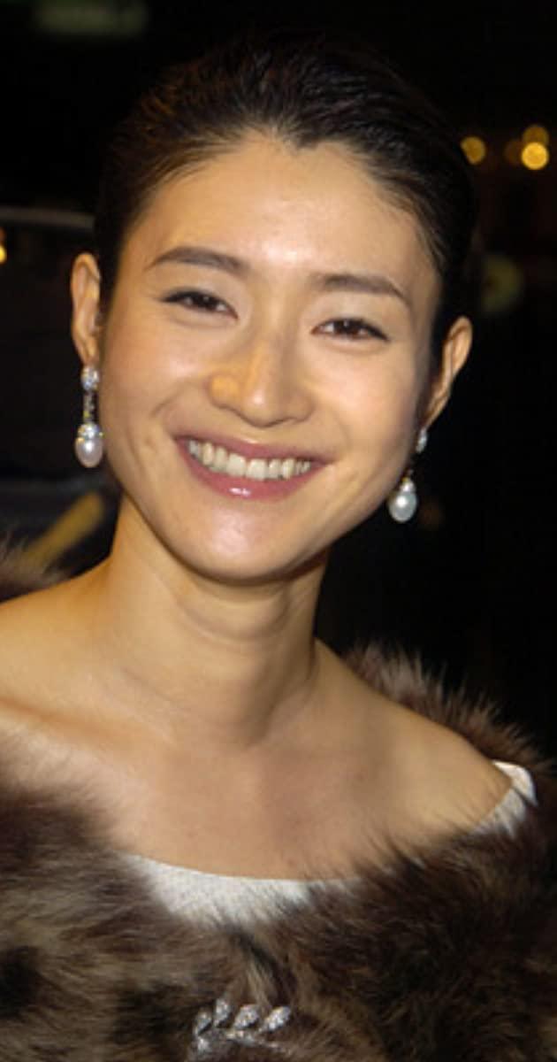 koyuki 1