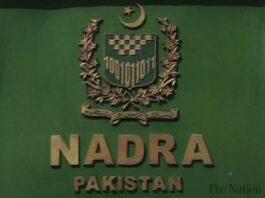 nadra-receives-2