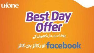 Best-Day-Offer-5-