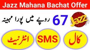 Jazz-Mahana-Bachat-Offer-