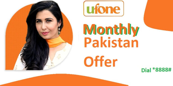 Monthly-Pakistan-Offer