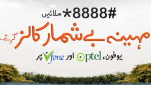 Ufone-Bolo-Pakistan-Offer