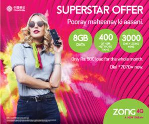 super star offer