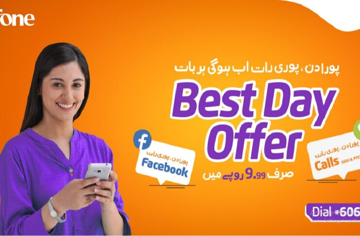 ufone-best-day-offer